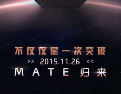 Huawei Mate 8 sarà annunciato il 26 novembre | foto prototipo