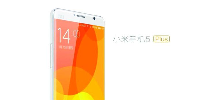 Xiaomi Mi5 sarà lanciato a 385 dollari ad inizio 2016