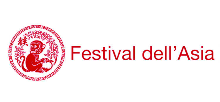 Festival dell'Asia su Amazon: smartphone e accessori scontati