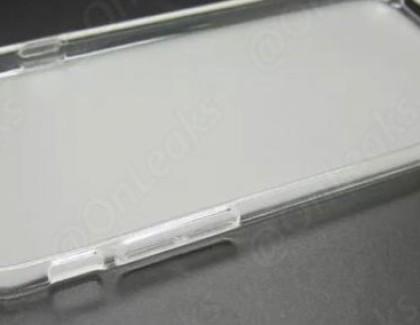 iPhone 7: apparsa la prima foto di una presunta cover