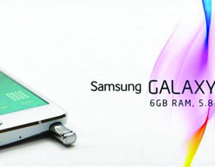 Samsung Galaxy Note 6: resistente all'acqua e con scanner dell'iride