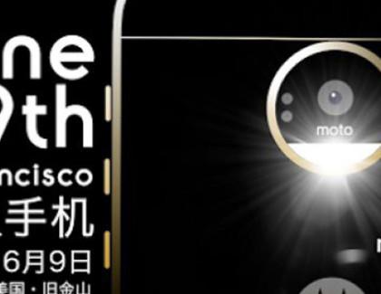 Lenovo conferma il lancio del nuovo Moto per il 9 giugno