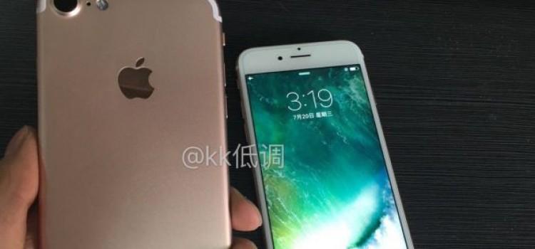 iPhone 7 arriverà nei negozi il 12 settembre?   rumor