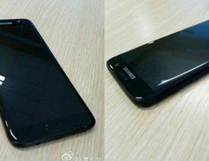 Galaxy S7 Edge Pearl Black, nuova colorazione in arrivo