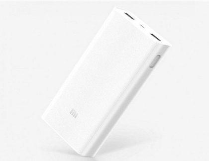 Xiaomi annuncia la PowerBank da 20,000 mAh con Quick Charge 3.0