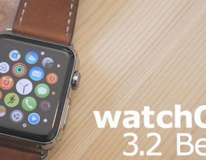 Apple rilascia la versione beta di WatchOS 3.2