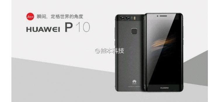Huawei P10: arrivano delle nuove immagini