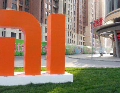 In arrivo forse uno Xiaomi Mi 6 con 6GB di RAM e 256Gb di storage