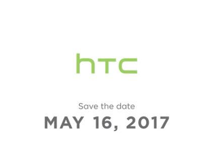 """HTC U11: nuovo spot video ufficiale """"Squeeze the Brillant U"""""""