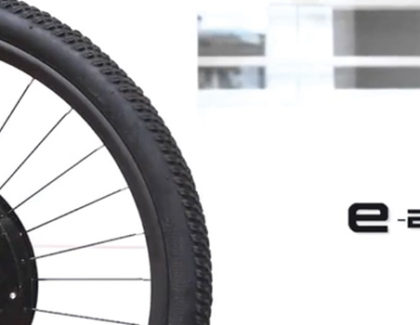 Urban X: trasforma la tua bici in una bici elettrica