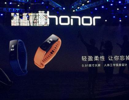 Lanciato la Honor Band 3, rilevatore della qualità dell'aria e bilancia smart