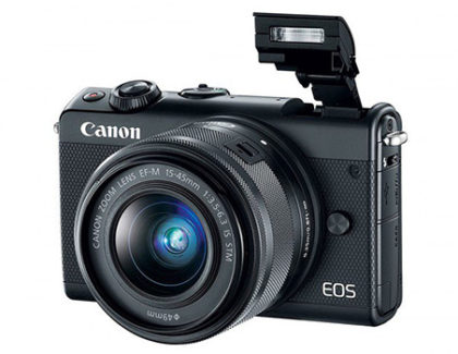 Canon EOS M100: nuova mirrorless Dual Pixel CMOS AF