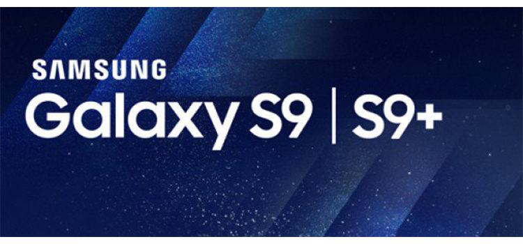 Samsung Galaxy S9: ecco quali saranno le nuove cover
