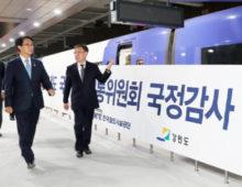 Samsung lancia la LTE-R in Corea sui treni veloci. Connessioni più stabili