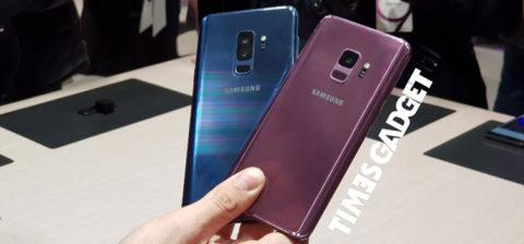 Il display del Galaxy S9 ritenuto il migliore in assoluto da Displaymate.