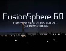Huawei presenta FusionSphere 6.0: il sistema operativo per l'open cloud aziendale