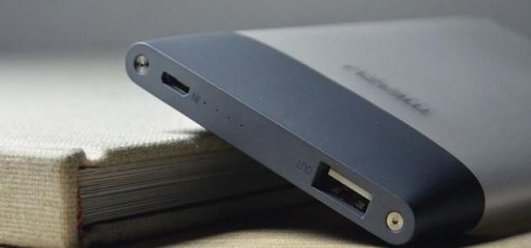 Meizu M10 Powerbank da 10.000mAh a 34,90€ in preordine