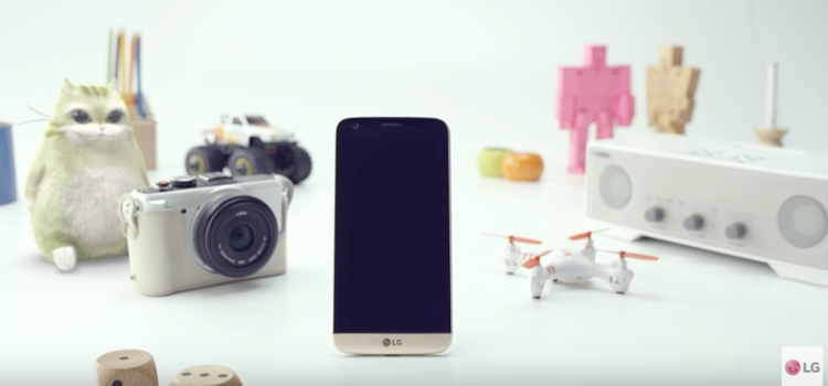 LG G5 in colorazione Gold si mostra in video ufficiale