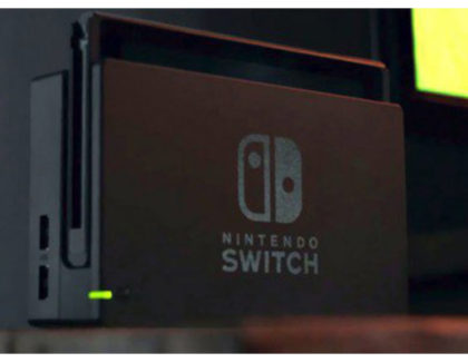 Nintendo Switch, prezzo fissato a 299 dollari