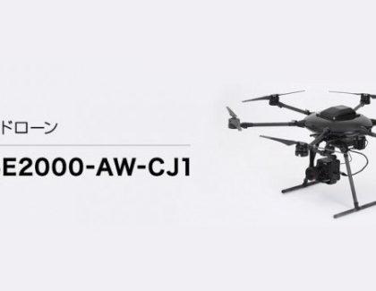 Nuovo drone di Canon esacottero appare sul sito giapponese