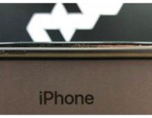 iPhone 8 Plus: arrivano nuovi casi di batterie difettose