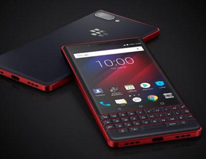 Arriva il BlackBerry KEY2 LE Atomic, disponibili al pre-ordine a 429 euro