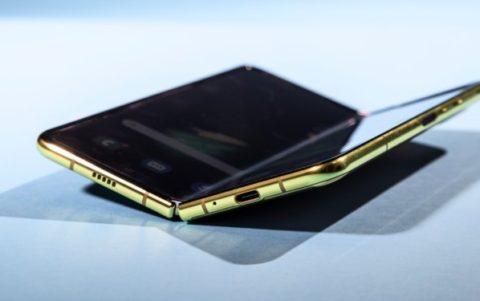 Samsung Galaxy Fold arriverà anche in versione 5G, con rilascio internazionale